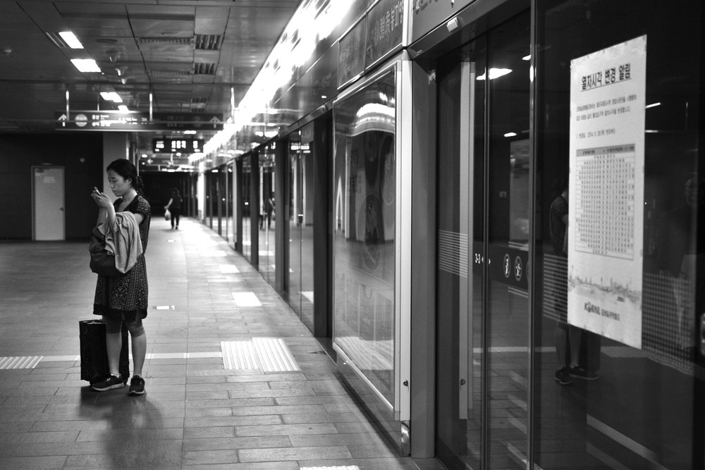 Metro in Seoul  Source: alexis-jenkins.squarespace.com