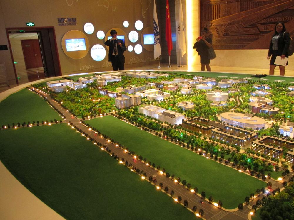 A replica of Z-Park!