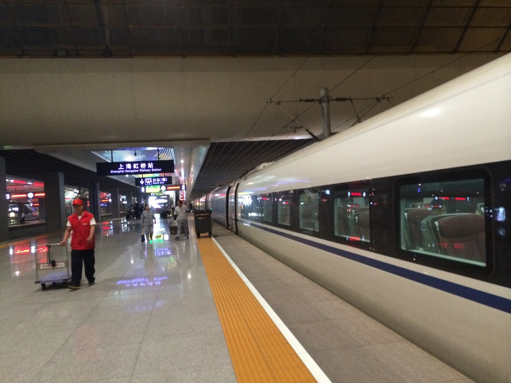 A glimpse of the high-speed train at the station.