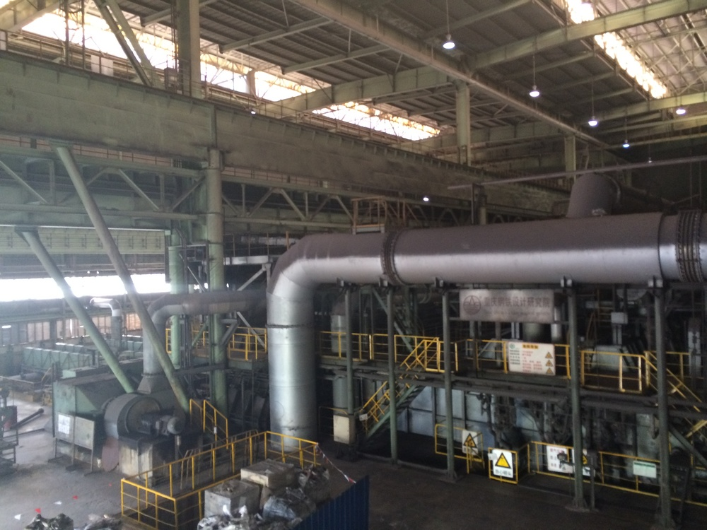 Inside Baosteel