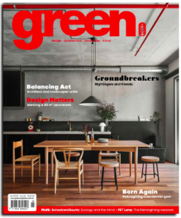 Issue 60 - Green magazine