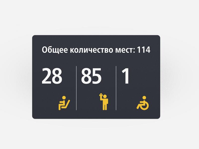 MTA_05-3.jpg