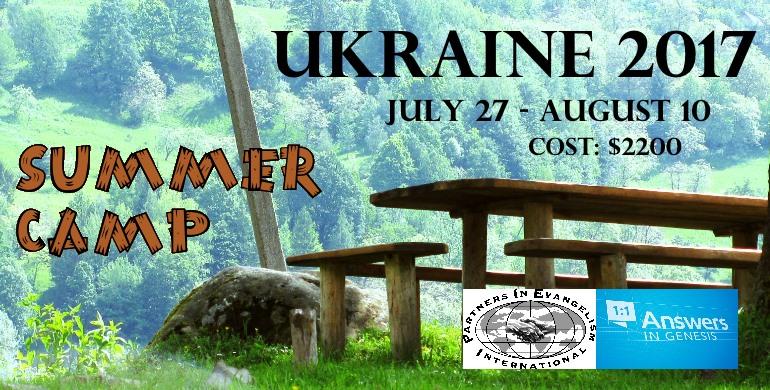 UkraineSC2017