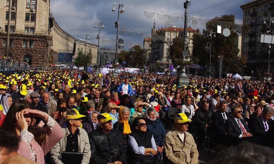 Ziua Multumirii la Kiev.jpg
