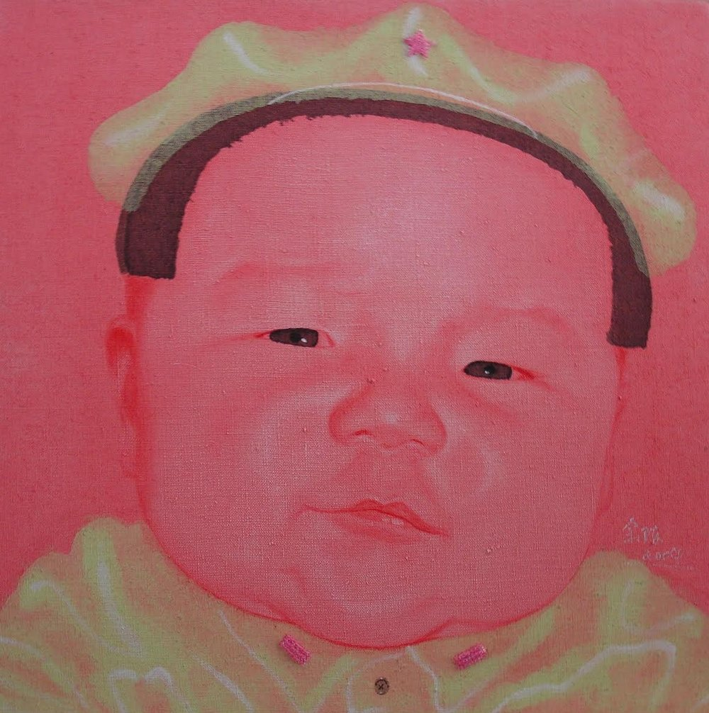 Yu Chen (Guizhou Province) Red Baby III 2004 Mixed Media, Ephemeraedia