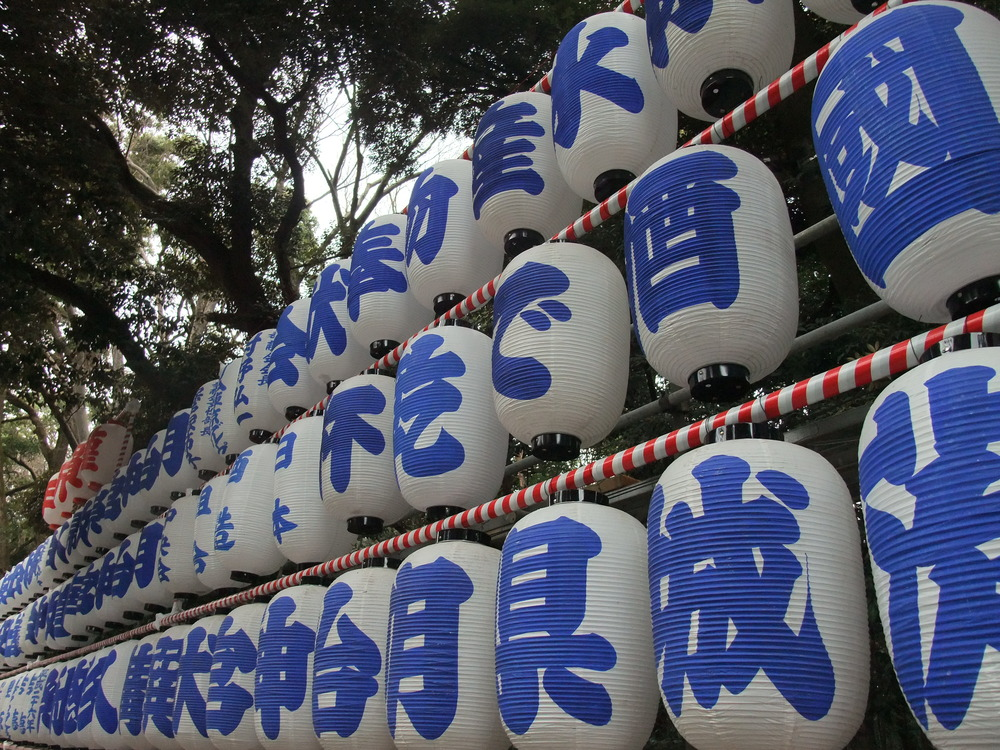 Blue lanterns in Yoyogi Park for the new year