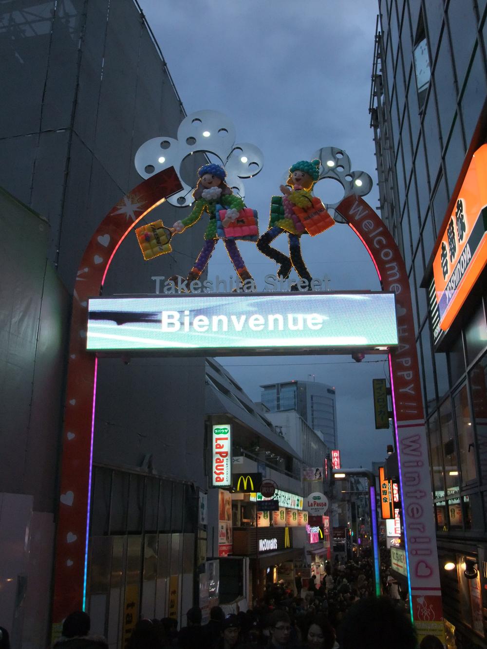 The entrance to Takeshita Street