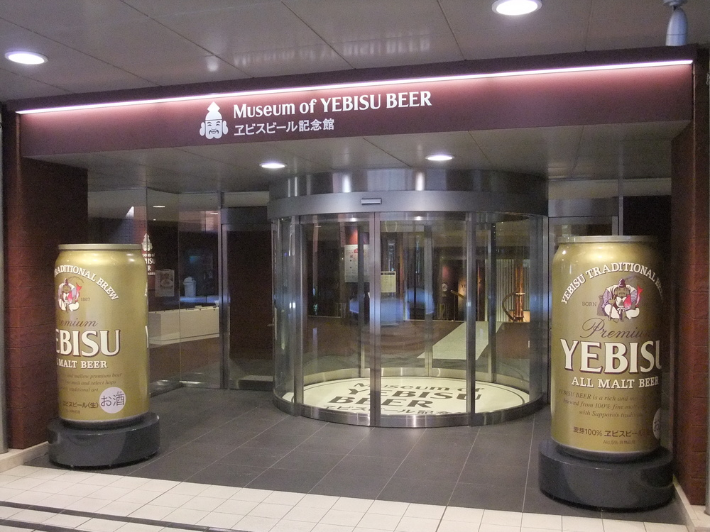 The entrance to the Yebisu Beer Museum