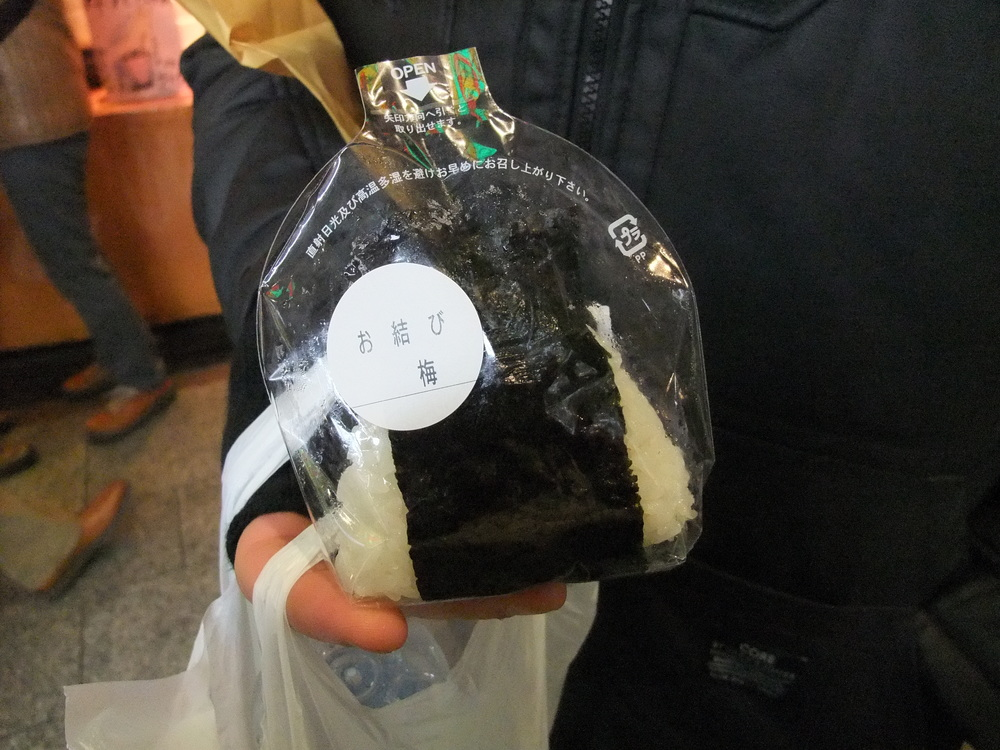 Onigiri  from a convenience store
