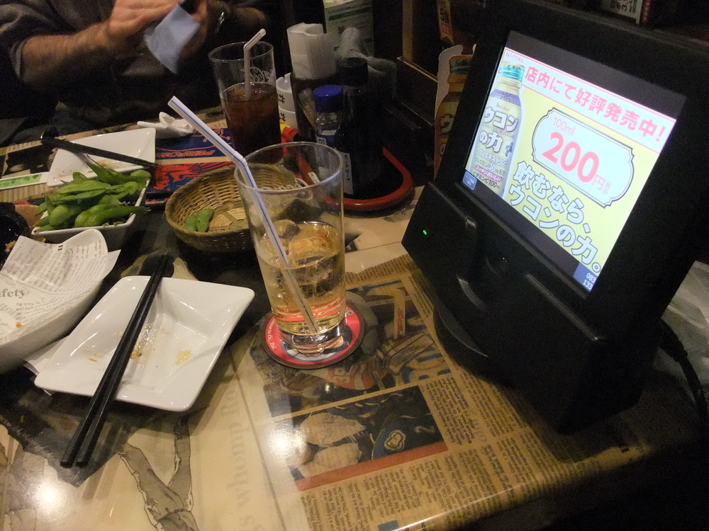 Touch screen ordering system at an  izakaya