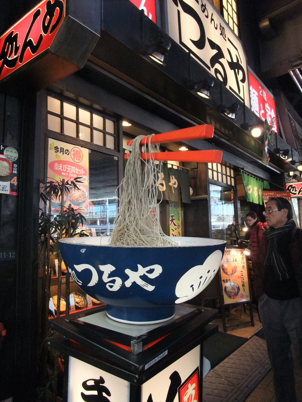 An advertisement for  soba  noodles in a market in Tokyo