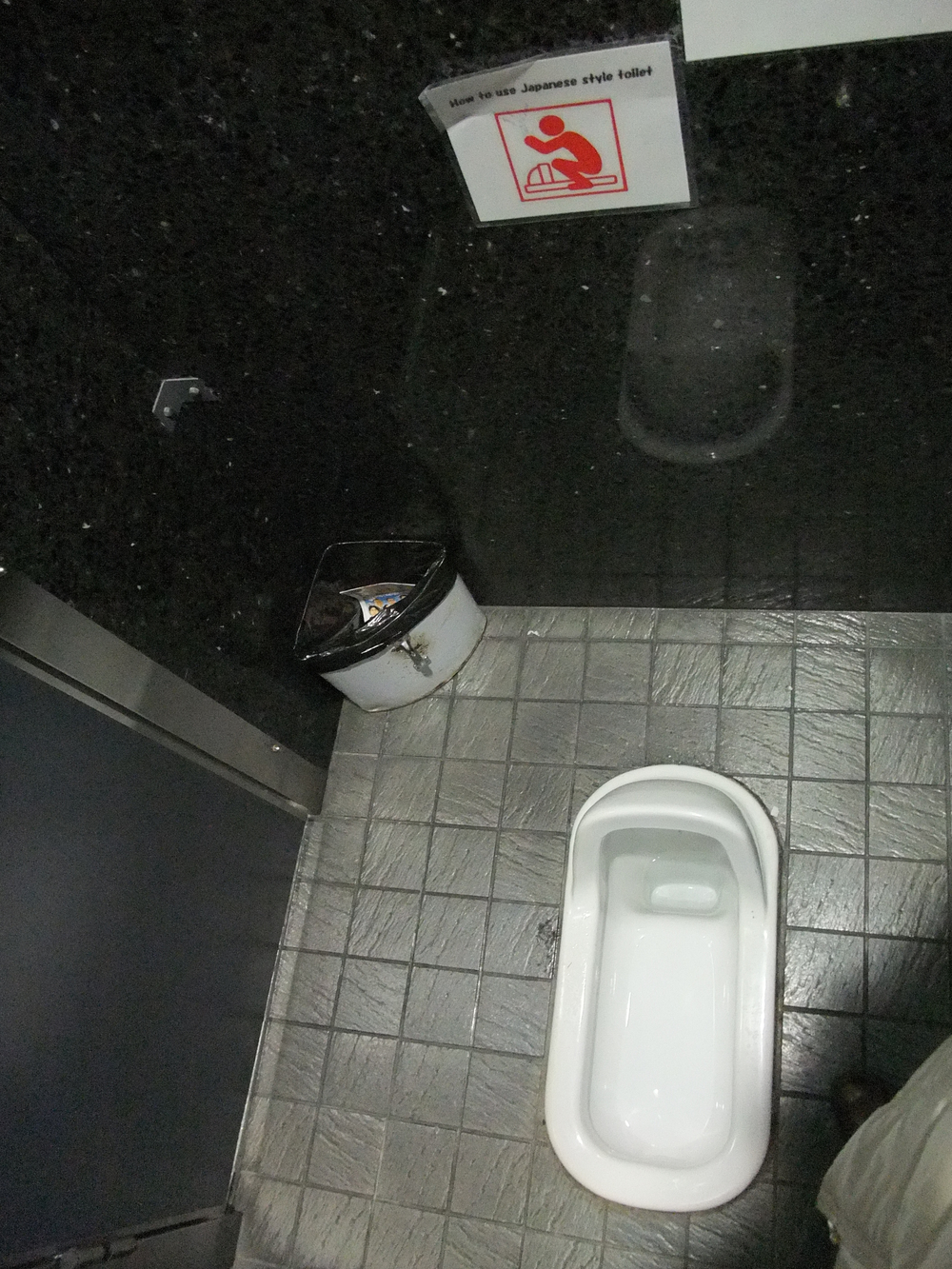 Old-fashioned squat toilet