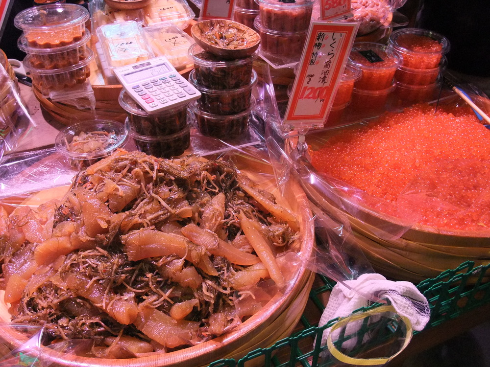 Fish roe (eggs) for sale at the Nishiki Food Market