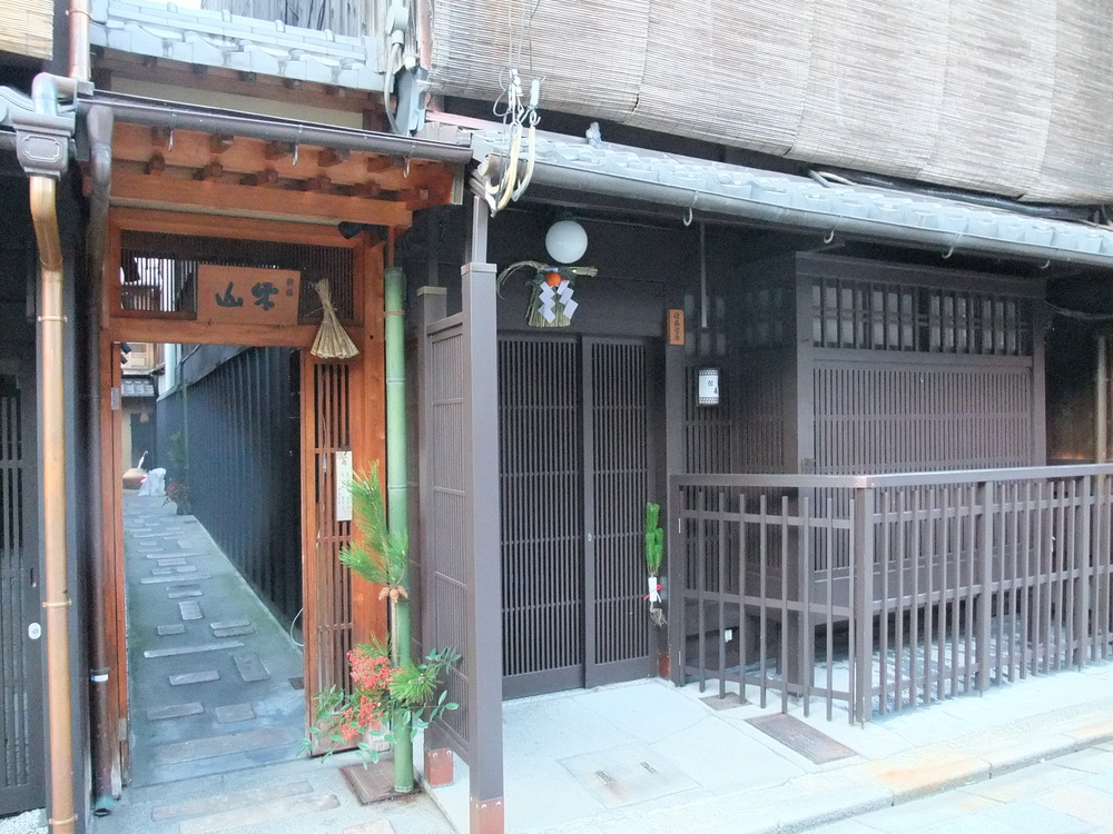 Old-sytle architecture in Gion