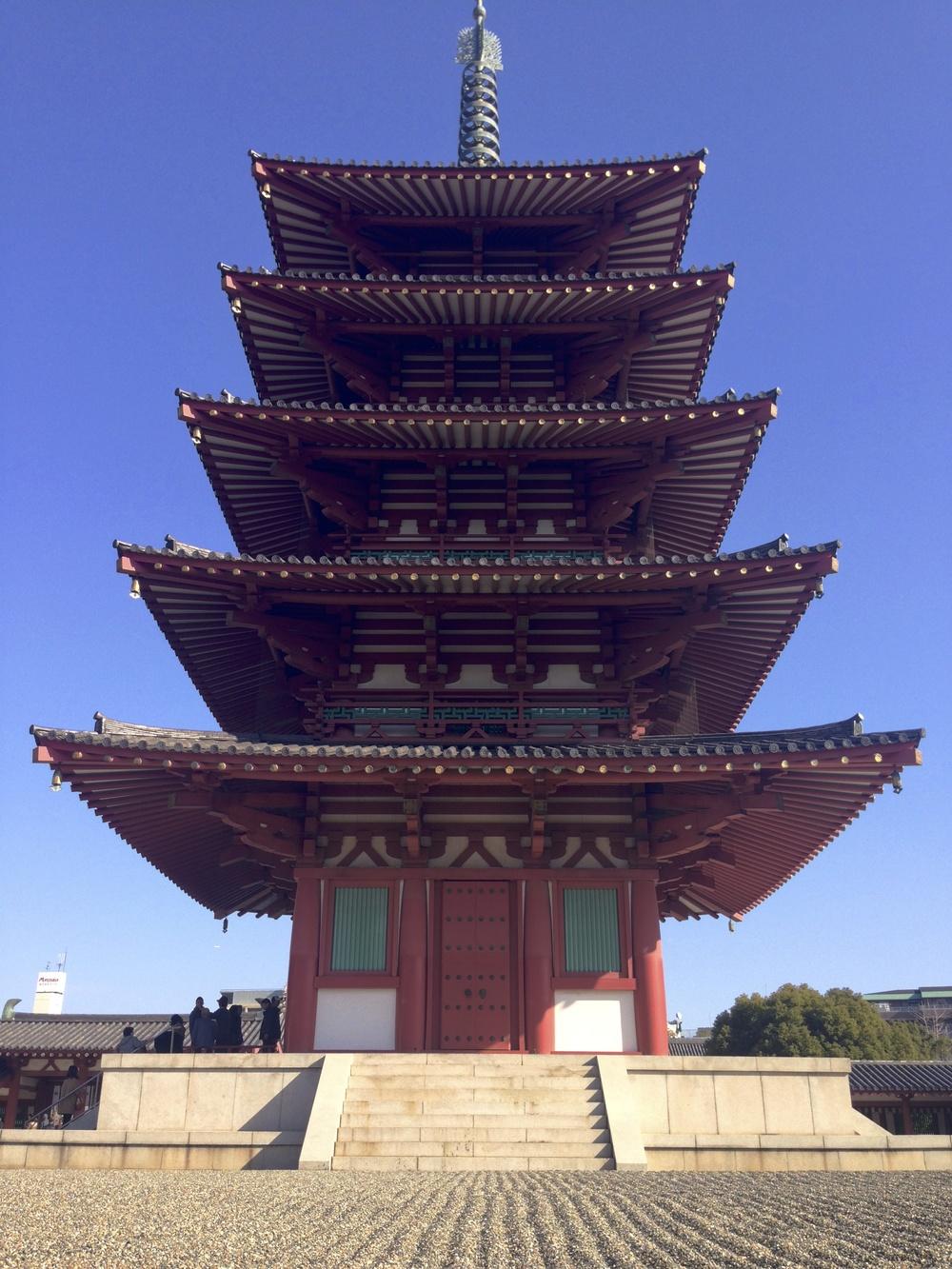 Shitenno-ji pagoda