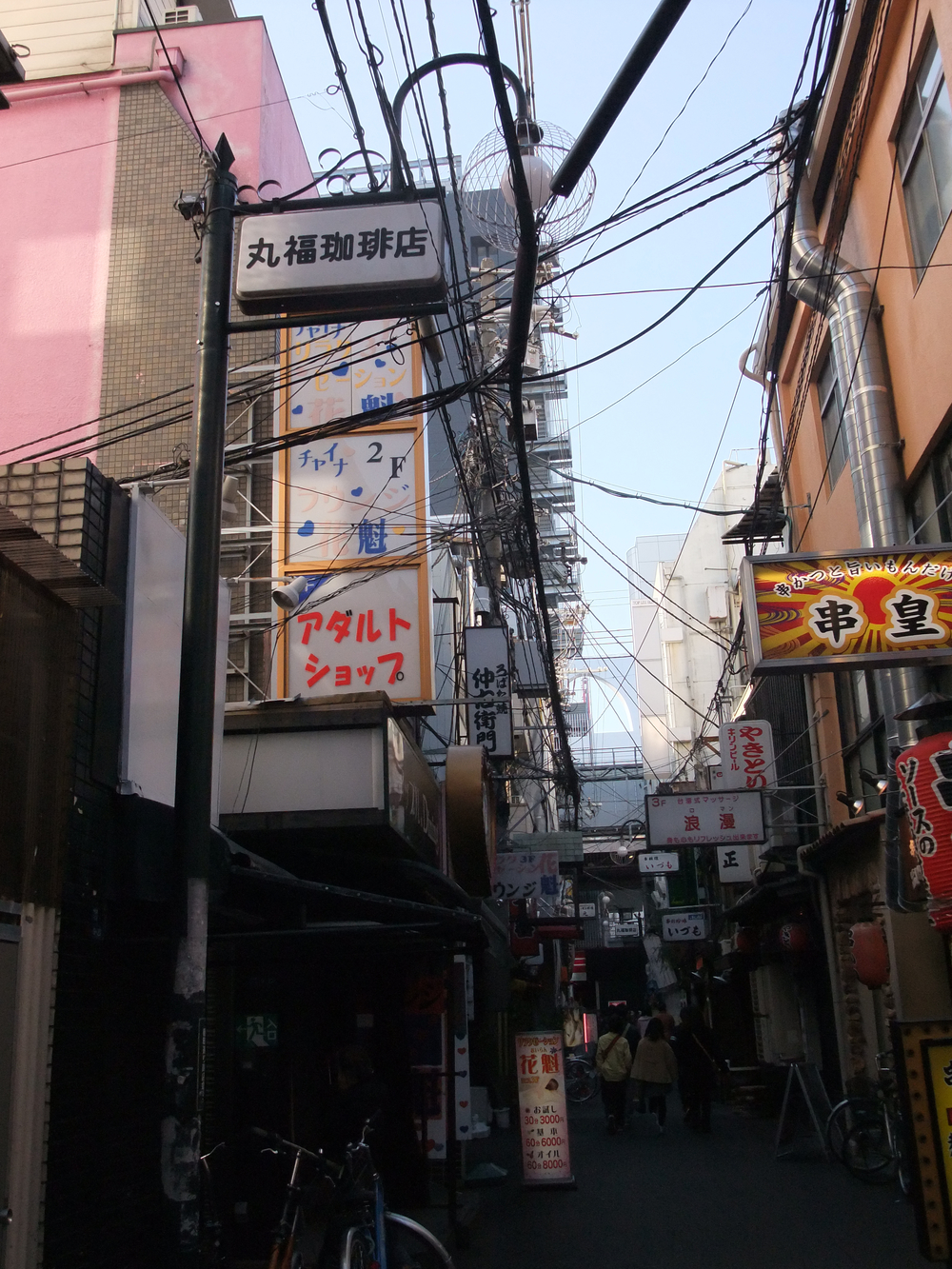 A side street in Dōtonbori