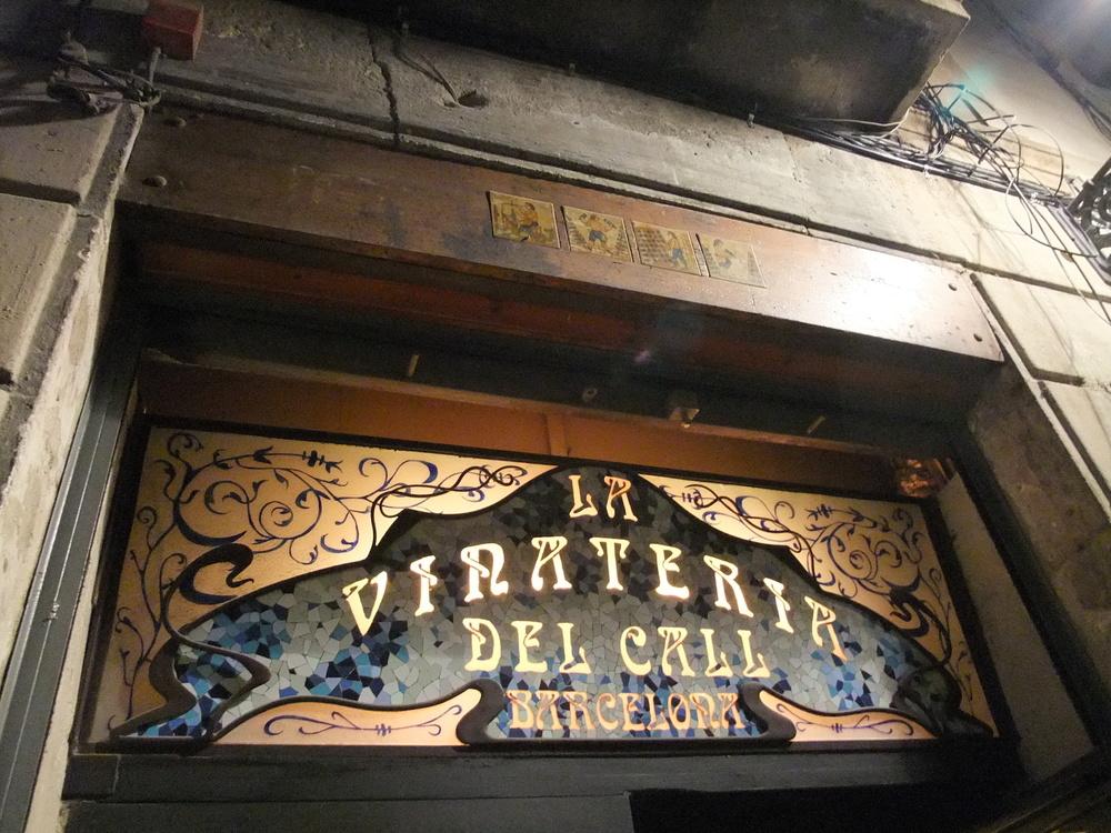La Vinateria del Call in the Gothic Quarter