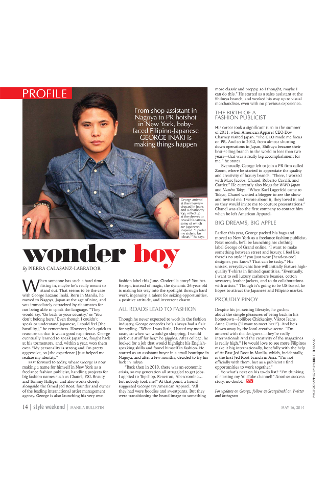 Featured by Style Weekend magazine in Manila Bulletin. May 16th, 2014