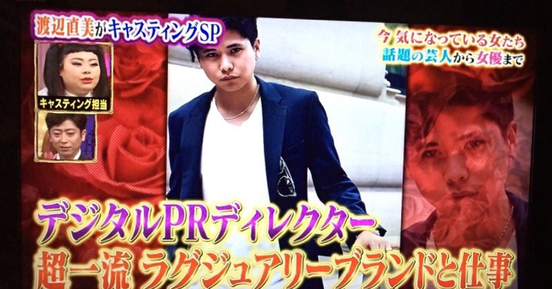 "NIPPON TV appearance "" Konya Kurabete Mimashita "" , May 2015"