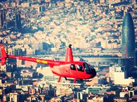 Длительность: 10 минут Стоимость: €117 10-минутная обзорная прогулка на вертолёте над «визитными карточками» каталонской столицы.