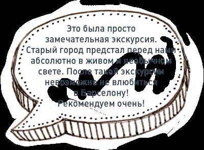 progulkasyanoy_otzyv1.png