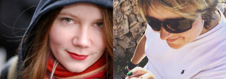 На фото: Александра Вяль и Яна Эльманович