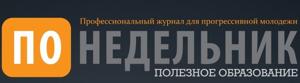 ponedelnik_logo.png