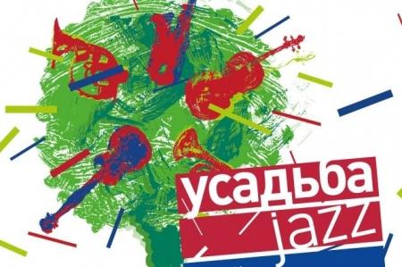 Усадьба Jazz главный джазовый фестиваль России