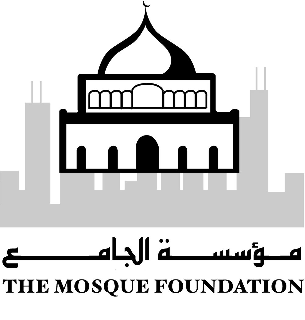 Mosque Foundation Logo 1.jpg