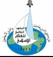 IIIT-Logo.png