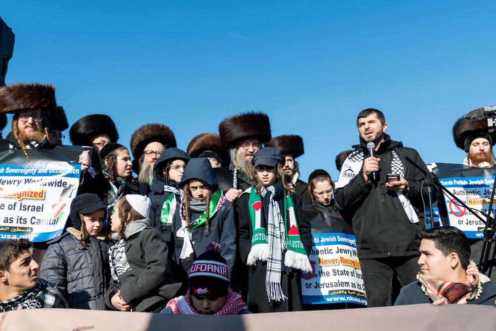 DC-Rally-Jerusalem-4.jpg