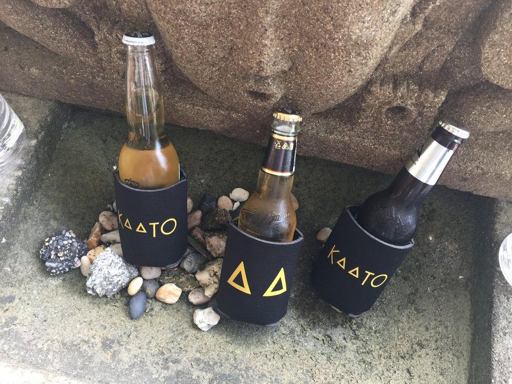 KAATO's Beer Coolers