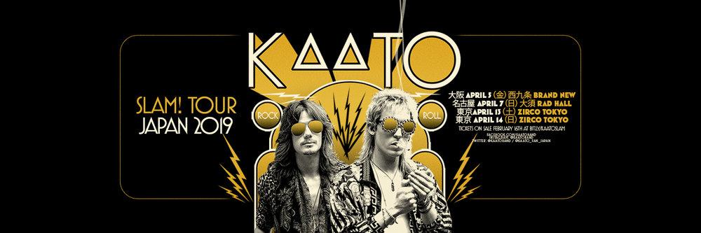 Kaato Japan 2019 FINAL TW.jpg