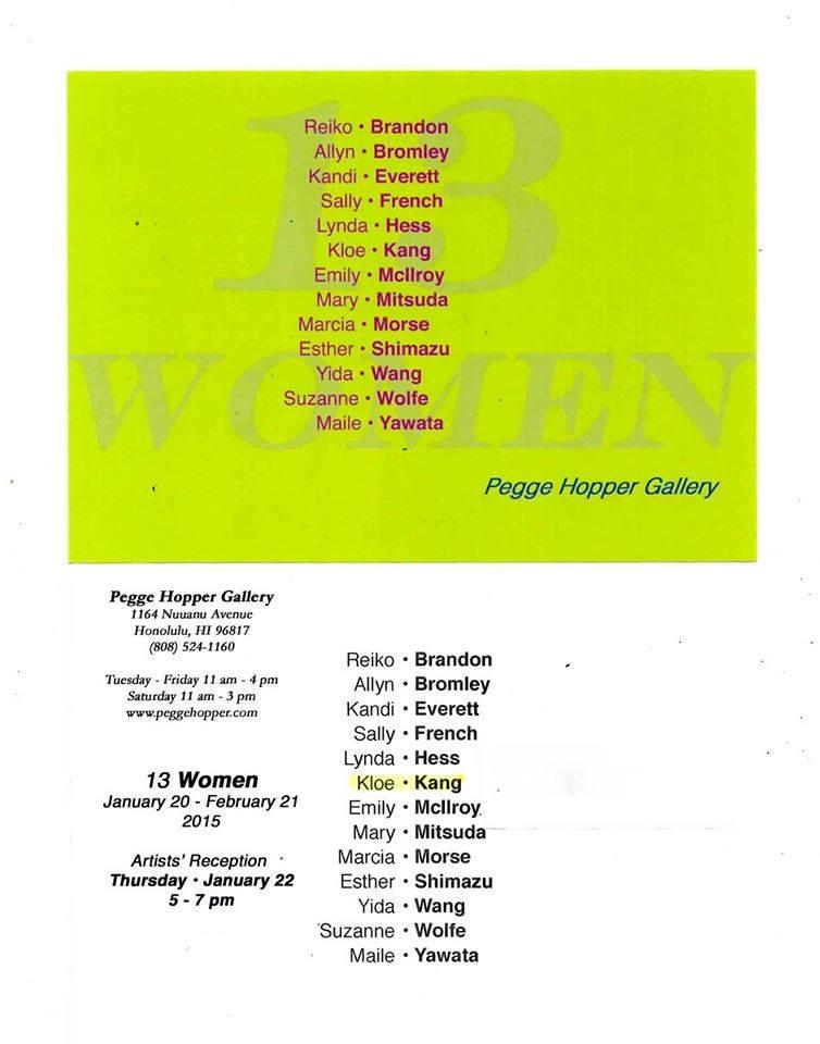 Pegge Hopper