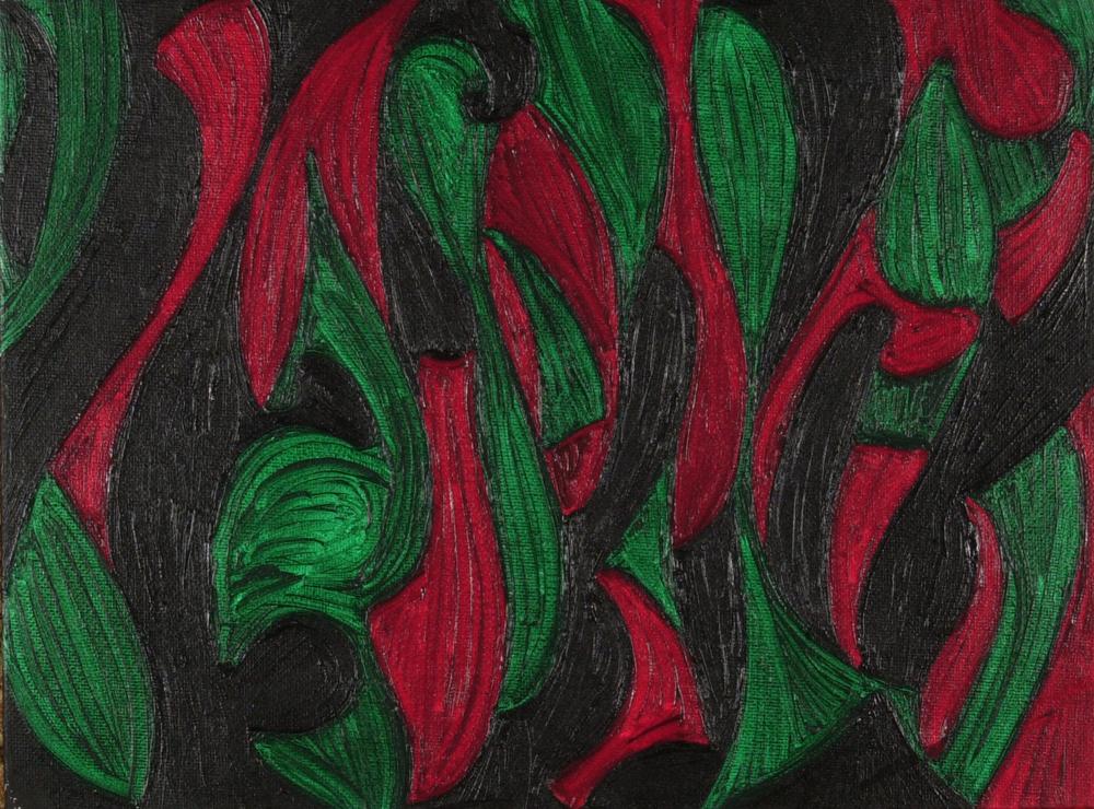 """""""Jungle"""" by Sharon Hawkshawe"""