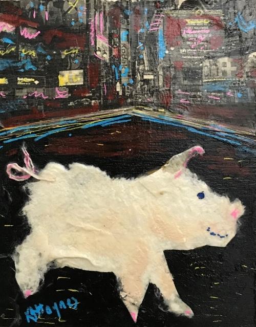 Kathryn Harley Haynes - Pig 4 - On the Town.JPG