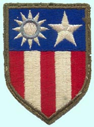 CBI Insignia, photo via CBI Theater site