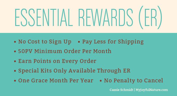 essential-rewards.jpg