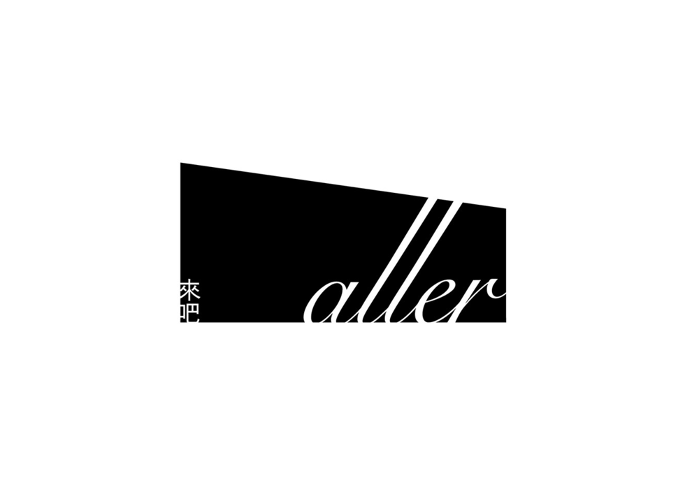 Identity + Space | Space Aller