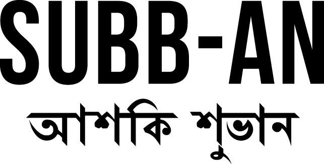 Subb-an_Logo.jpg