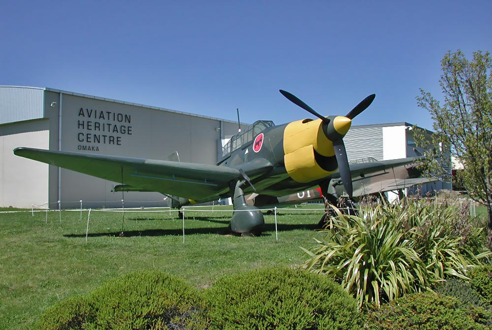 Stuka_replica_outside_of_museum.jpg
