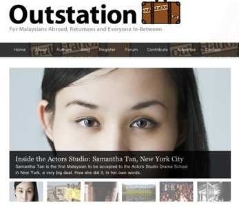 oustation