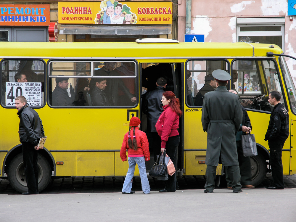 A bus stop in Lviv, west Ukraine.