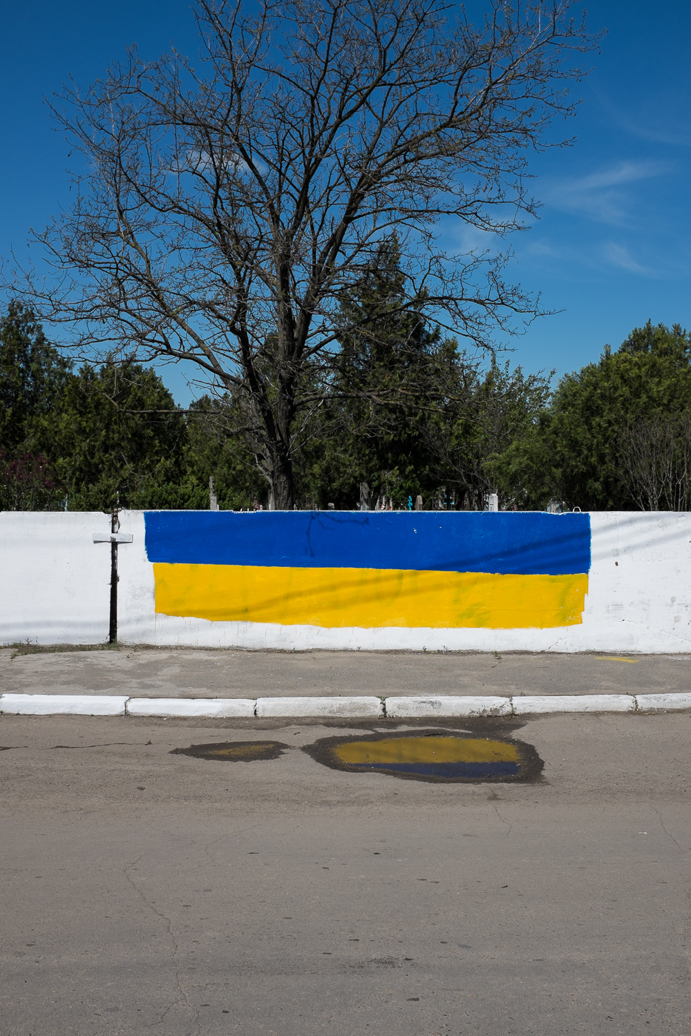 The Ukrainian flag painted on a wall in the city of Izmail, southern Ukraine.