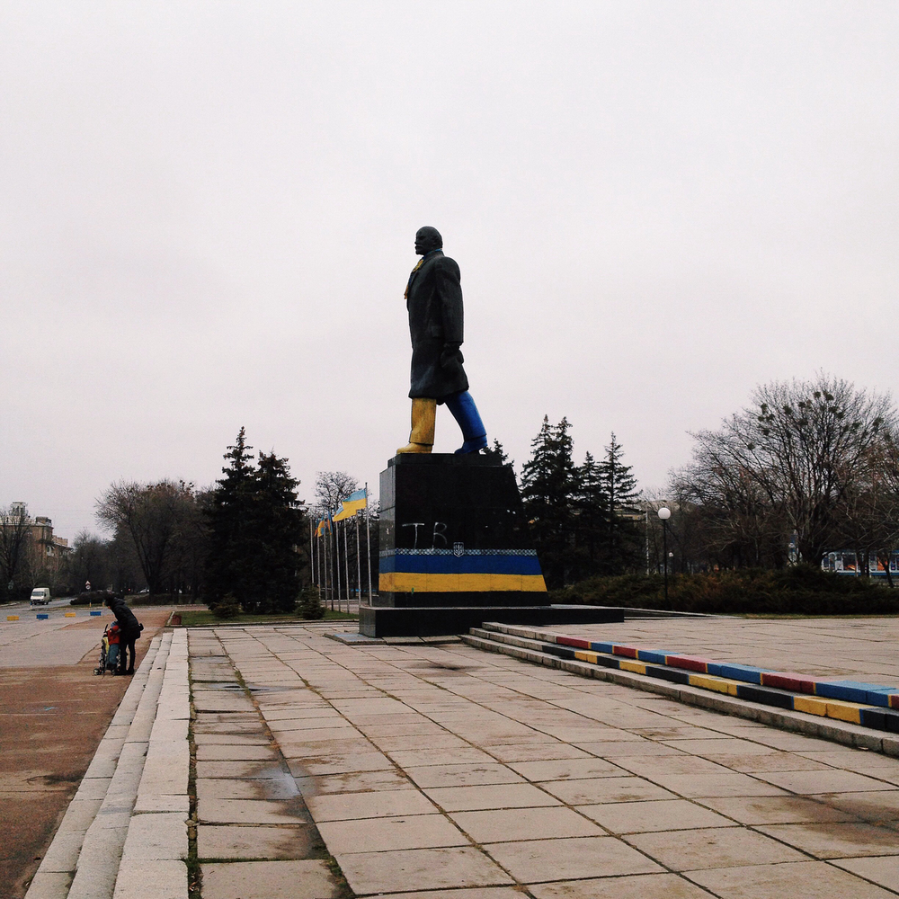 ukrainianflag-1.jpg