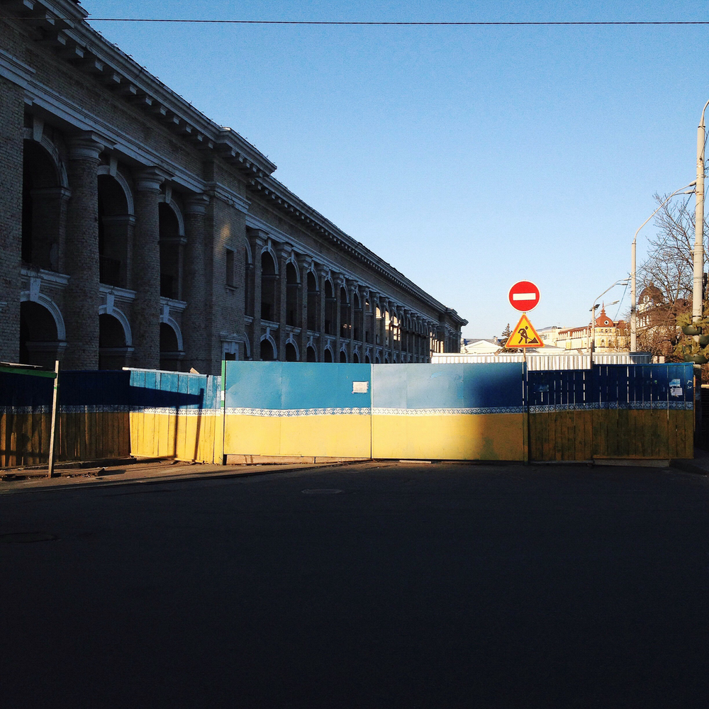 ukrainianflag-3-6.jpg