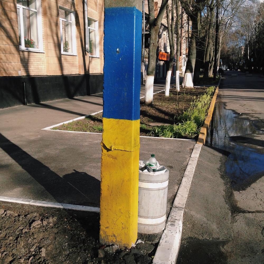 ukrainianflag-3-5.jpg