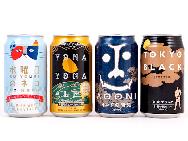 Yo-Ho Brewing: A Window Into Craft Beer in Japan   Serious Drinks: 25 Nov 2013