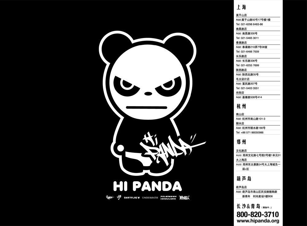 Hi Panda brand