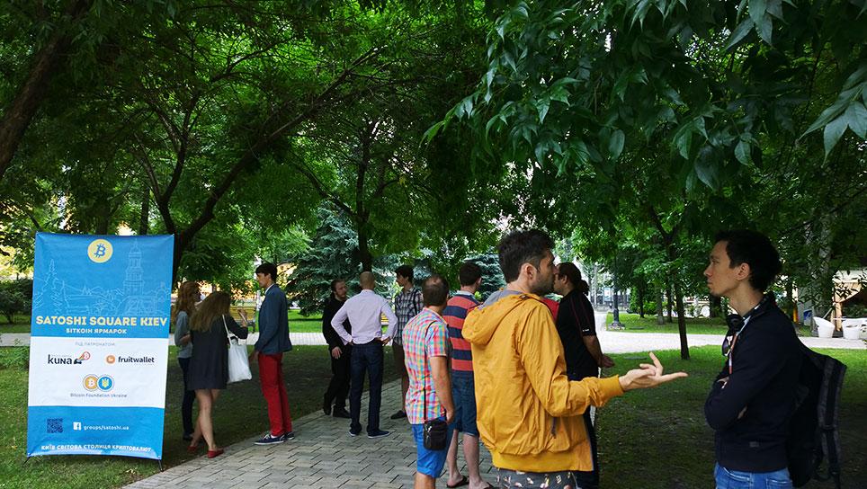 На фото: сьома зустріч спільноти (19-го липня) за обговоренням планів розвиткуBitcoinFoundationUkraine(фото Бориса Оболікшто)
